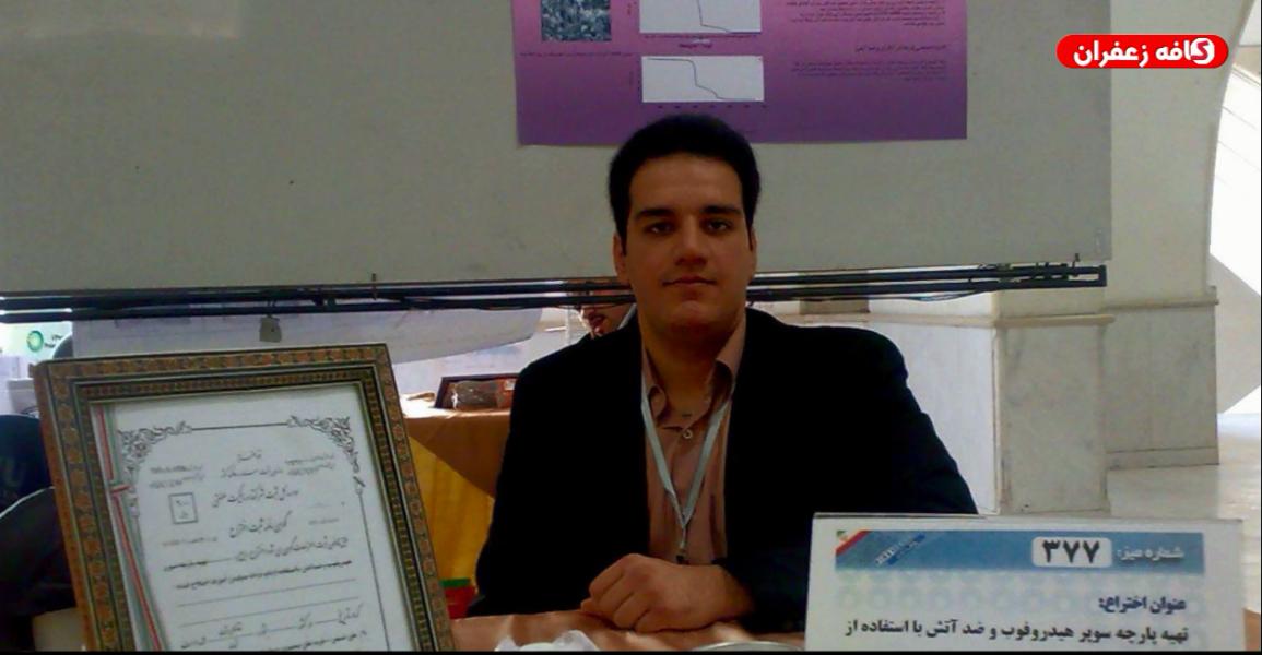 معرفی علی شمعی کشت کننده زعفران ایروپونیک